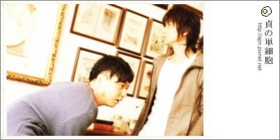 blog_01053.jpg