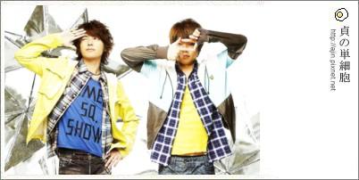 blog_01115.jpg