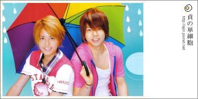 blog_01117.jpg