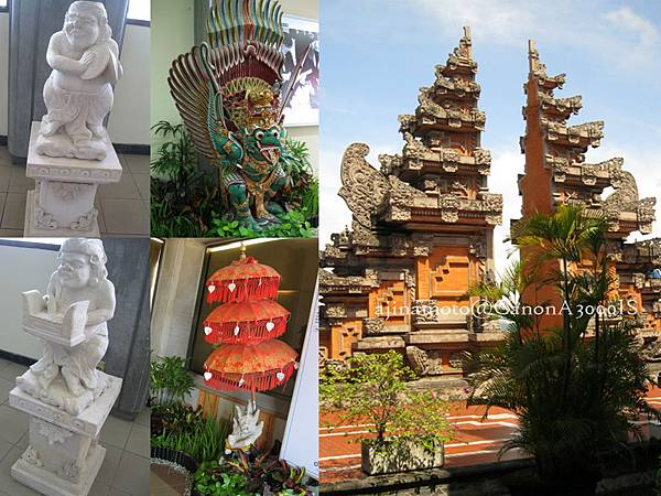 Bali國際機場