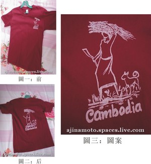 cambodia衣服