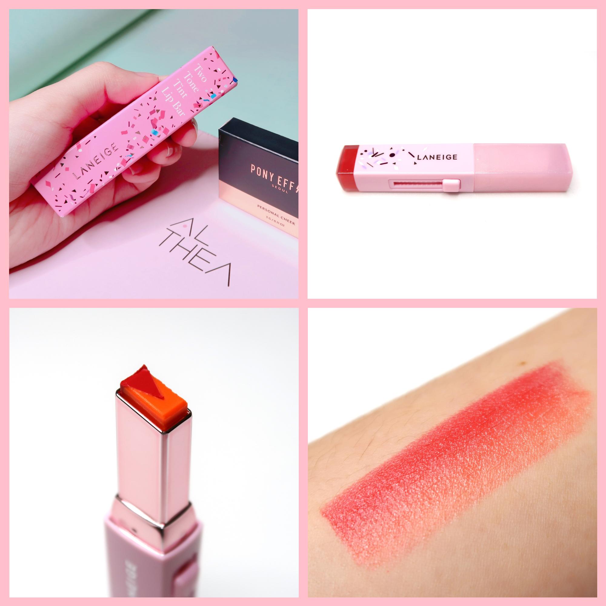 試色心得-LANEIGE蘭芝- 超放電晶潤雙色唇膏(翻玩派對限定版)-粉紅派對