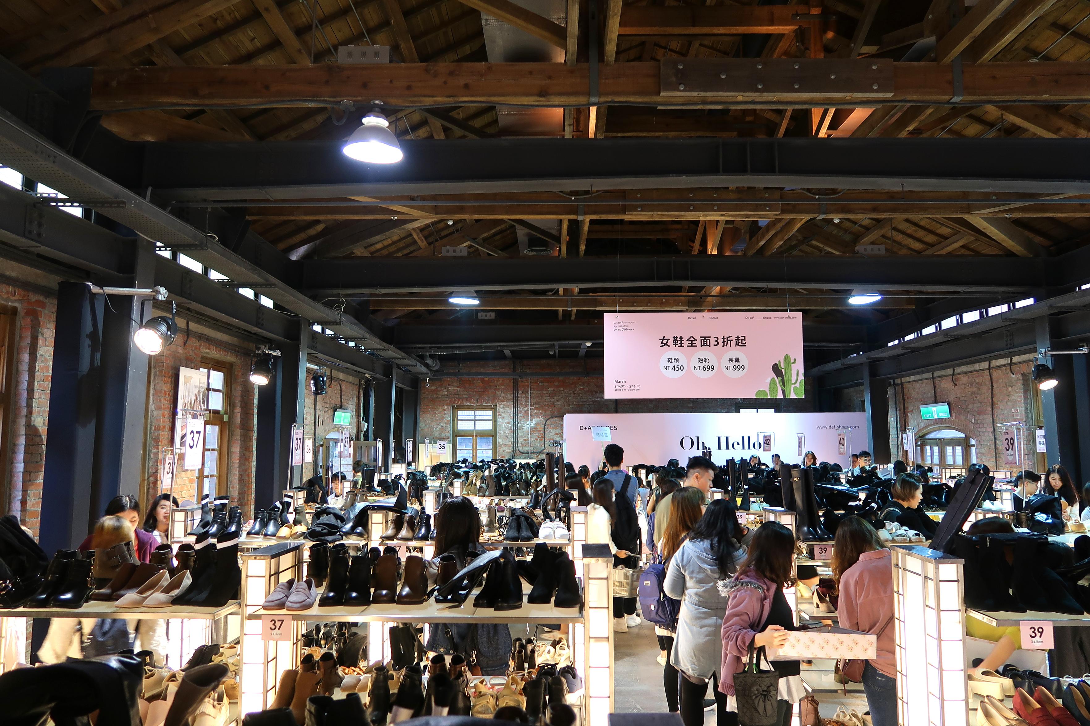 IMG_7_D+AF 2018女鞋特賣會_實況.JPG