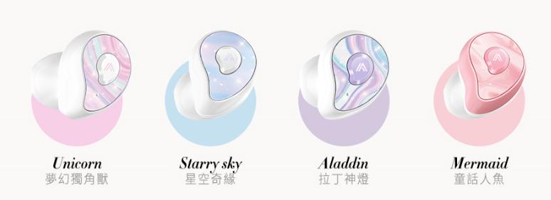 OMIX Y6 耳機顏色 四色.PNG