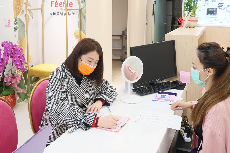 皮醫師法瑞爾醫美診所_洢蓮絲_淚溝 (6).JPG