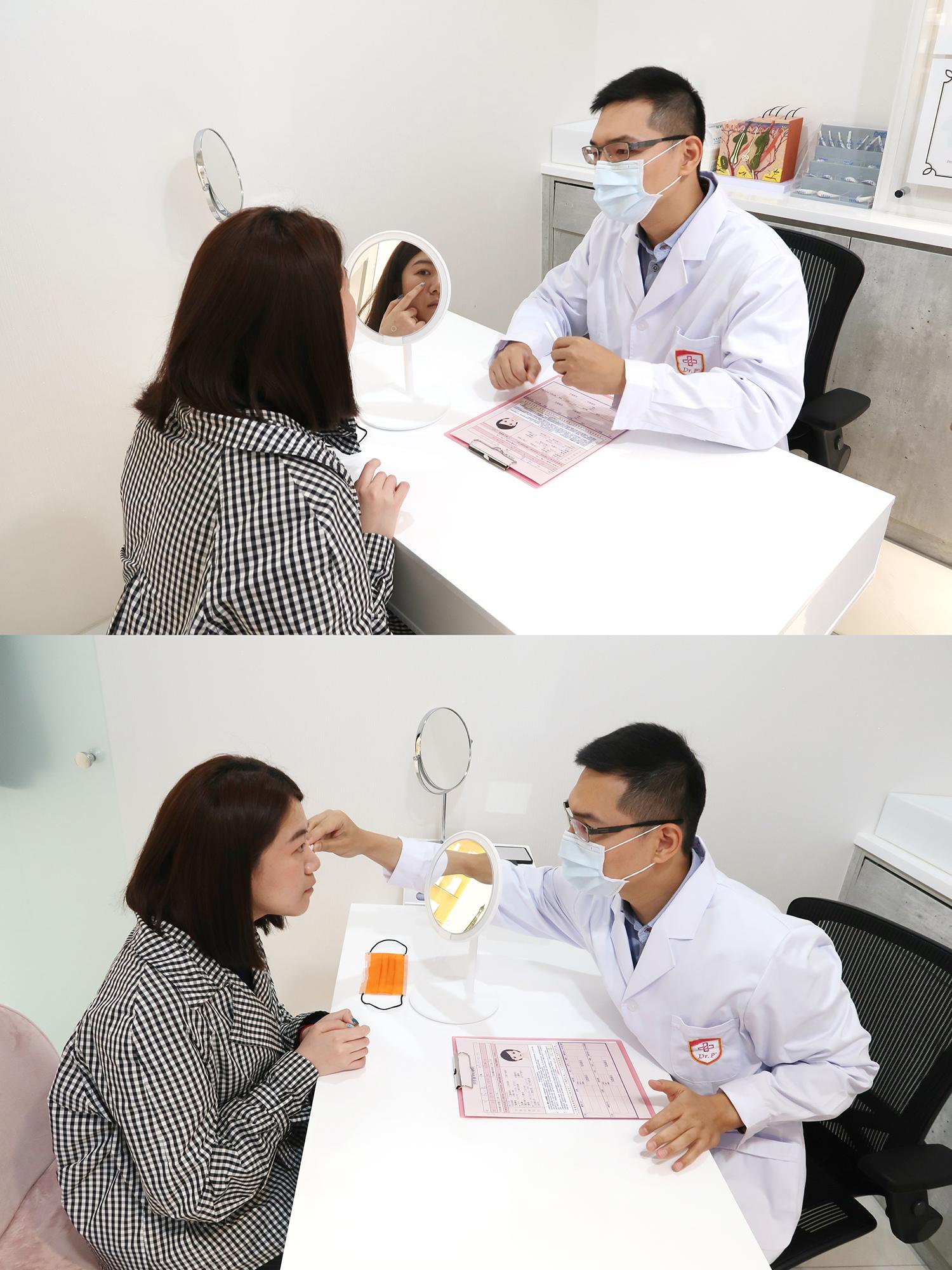 皮醫師法瑞爾醫美診所_洢蓮絲_淚溝 (7).JPG