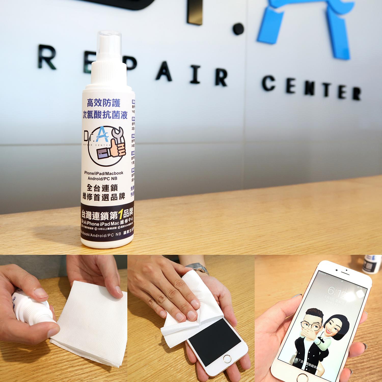 iPhone屏幕清潔教學-士林iPhone維修