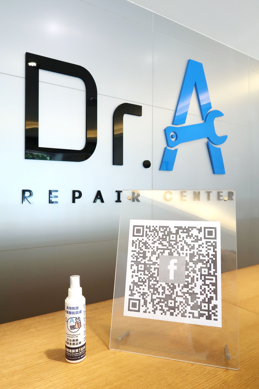 Dr.A次氯酸水限量送活動-士林iPhone維修推薦