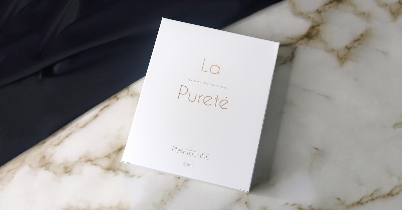 La Purete 面膜 評價心得 (1).JPG
