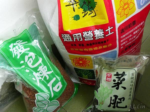 巨鷲玉栽種-通用營養土.發泡煉石.有機菜肥