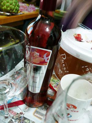 玫瑰色紅酒.jpg