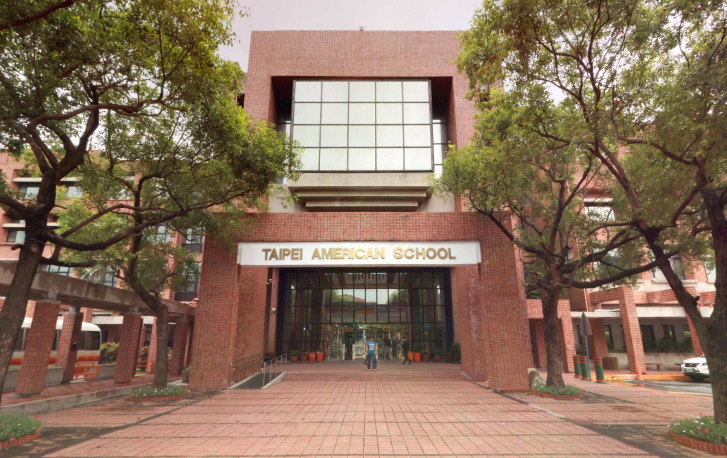 台北美國學校 TAS - 第一美式外僑學校 - 國際學校|私立高中|外僑學校|申請大學|XL ACADEMY|國外留學|英文教學