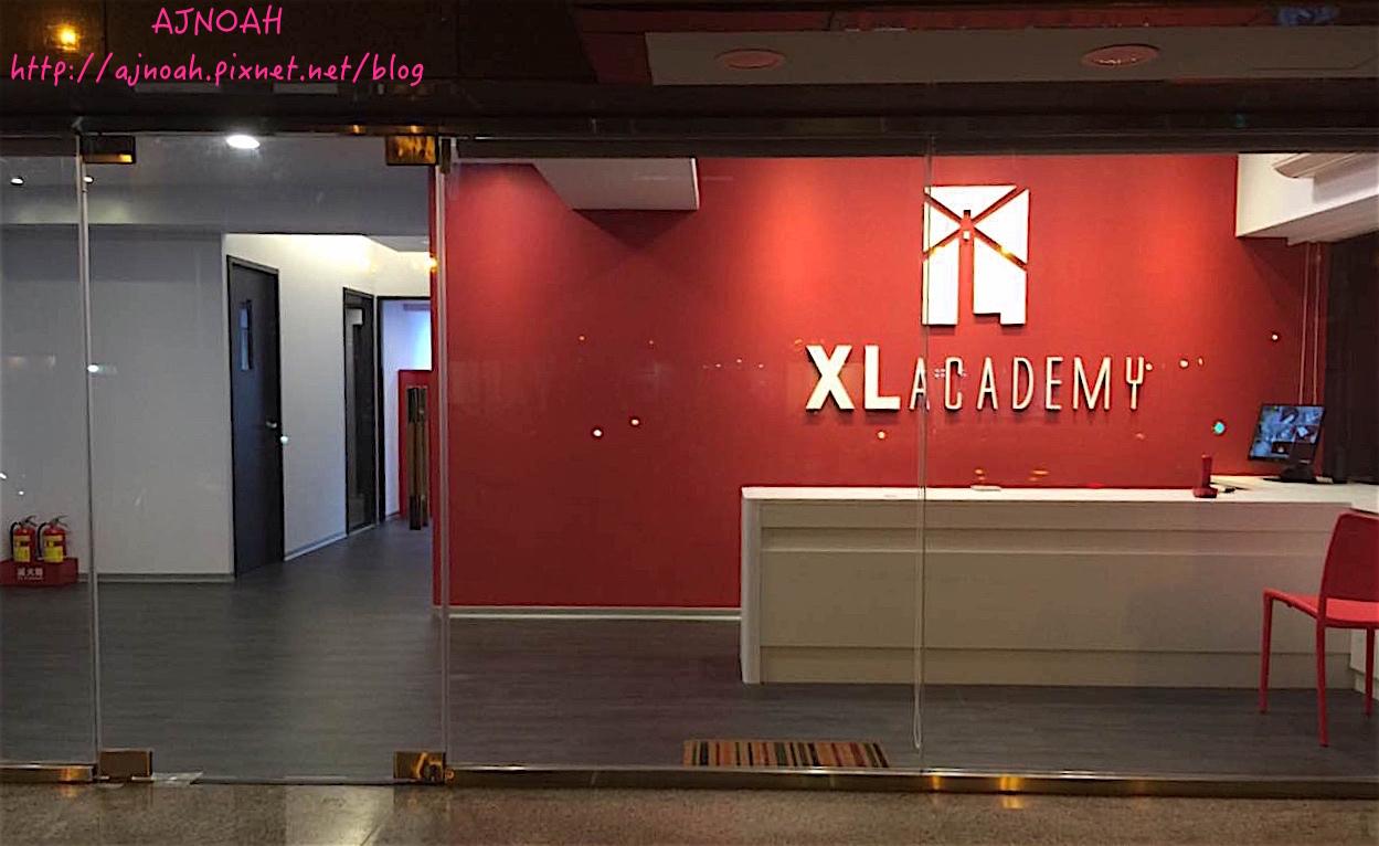 台北英文補習班推薦 XL ACADEMY - 英文課程和留學輔導的第一選擇,100%錄取 - XL ACADEMY|補習班推薦|台北大直|留學補習班|SAT|TOEFL 托福|ACT|雅思 IELTS|課後輔導|申請輔導|出國讀書
