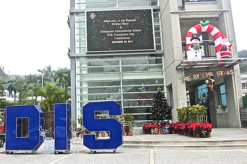 DIS 台北道明外僑學校 - A LEAGUE 留學輔導 | 外僑學校 | 台灣國際學校 | 雙語班 | 國際班 | 申請美國大學