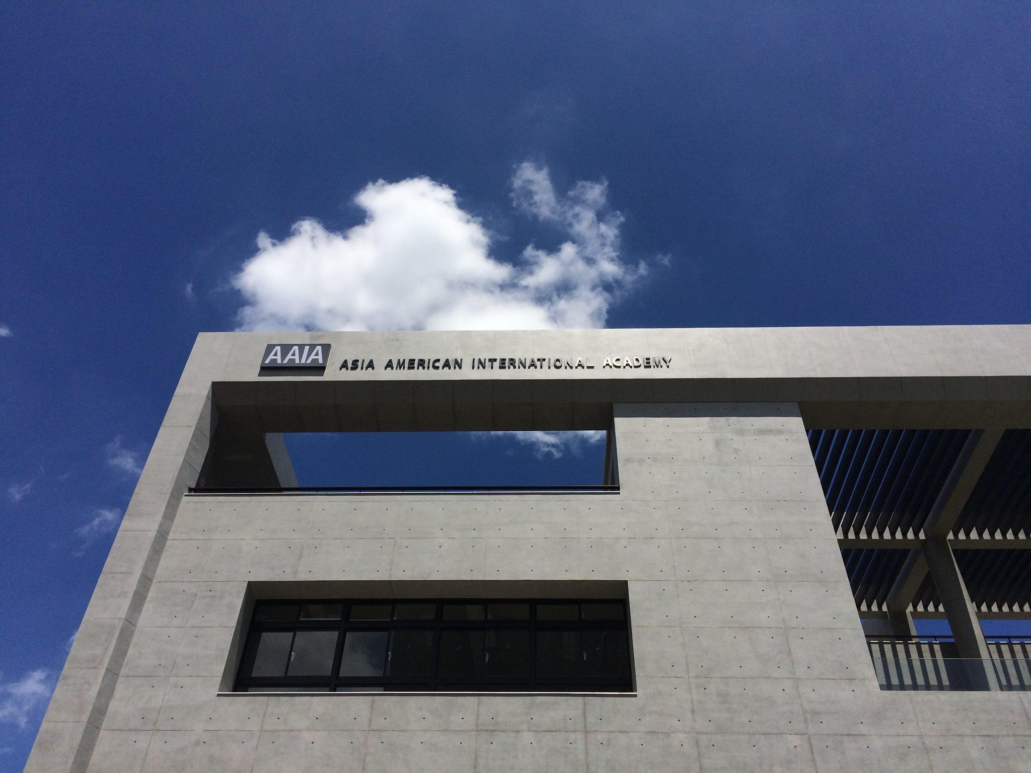 新北美國學校 AAIA - 全台最新,2016首招生 - 林口華美國際美國學校