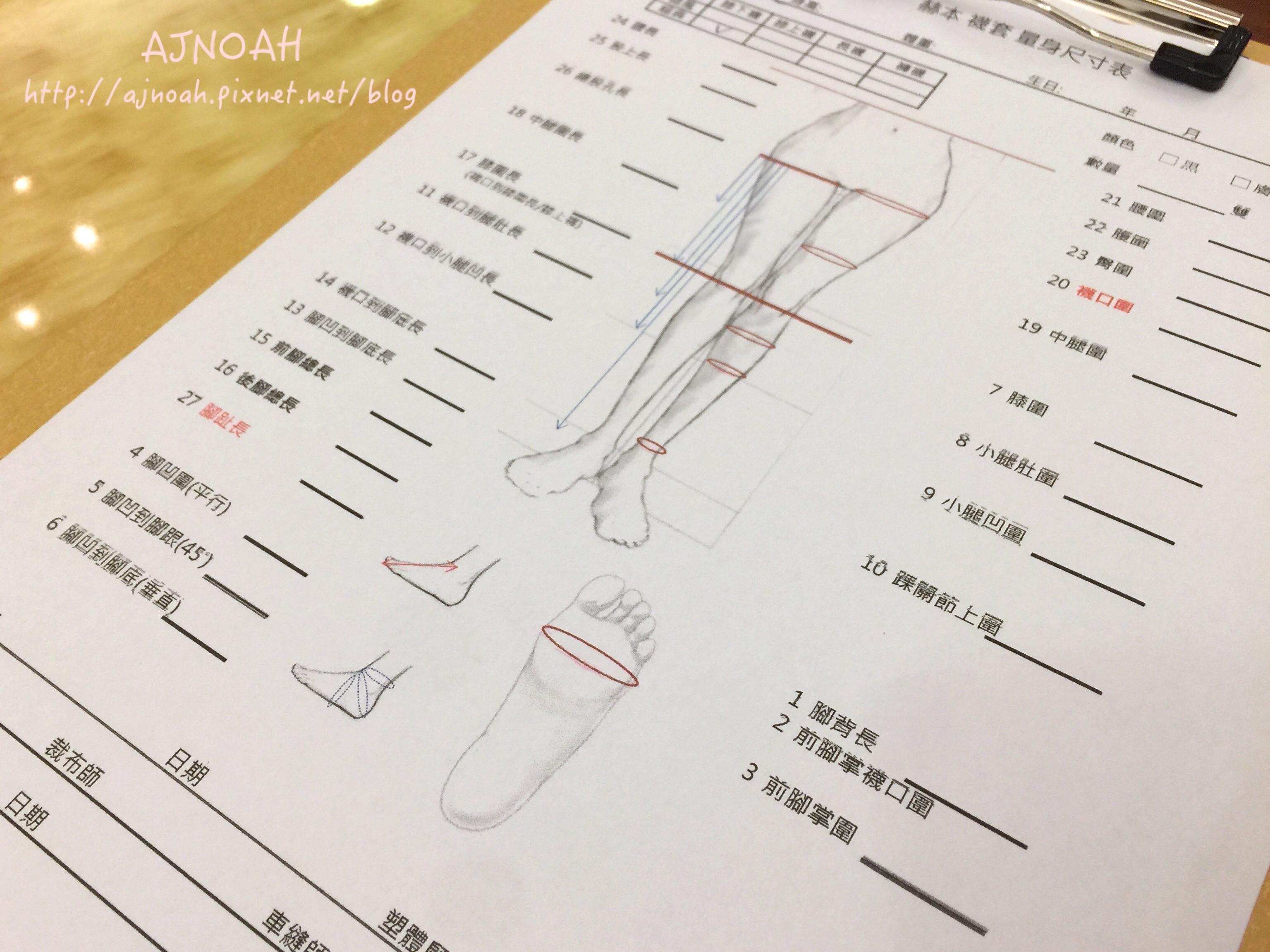 防止靜脈曲張・擊退水腫 — 赫本健康美腿襪:醫療級的專業水準
