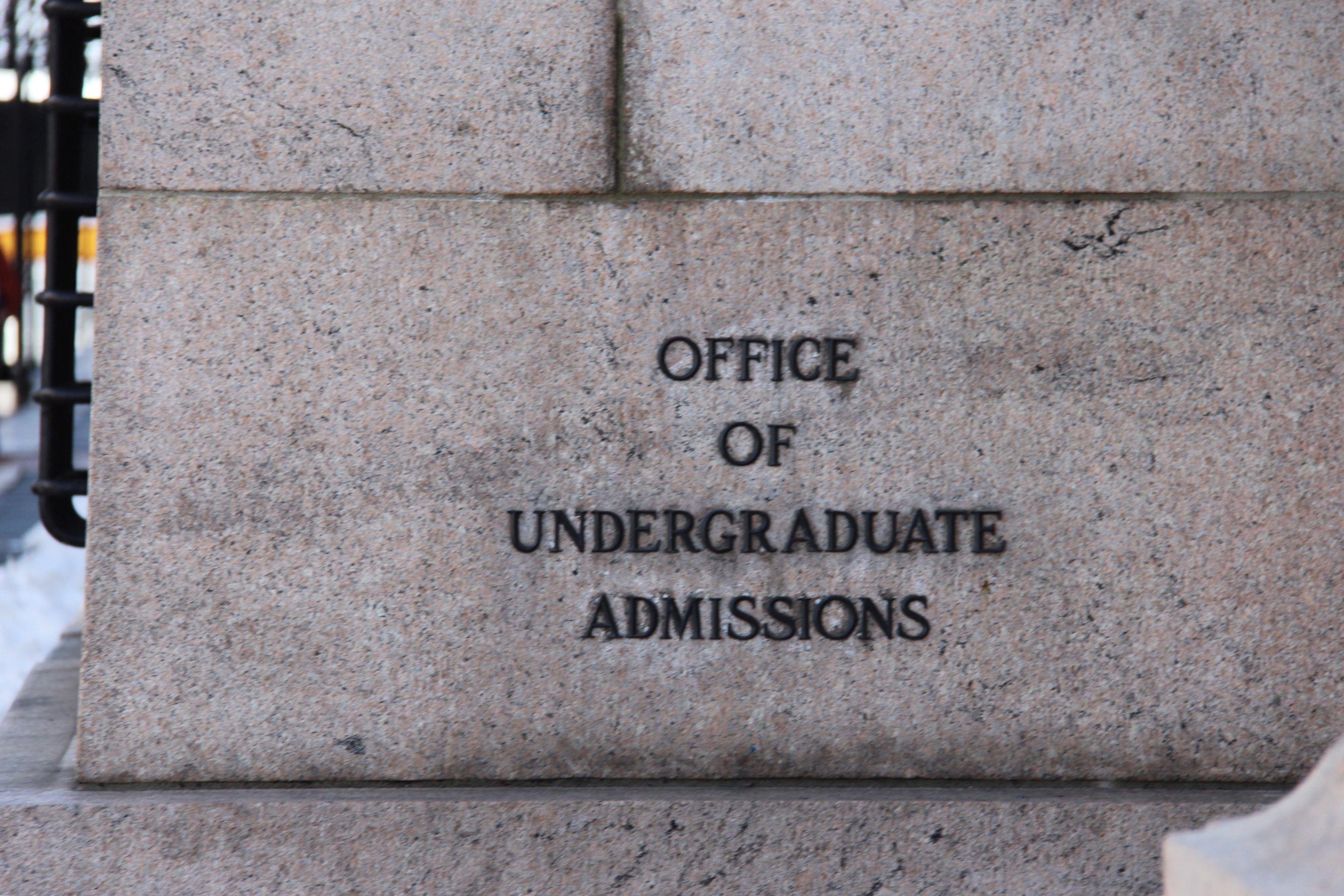 留學人數年年增加,美國大學錄取率創新低