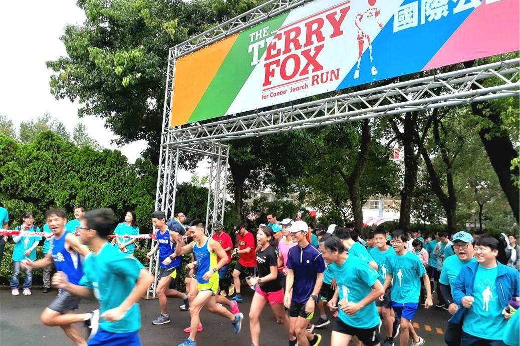 Terry Fox Run 國際公益路跑 CIS攜手學生與民眾一起抗癌