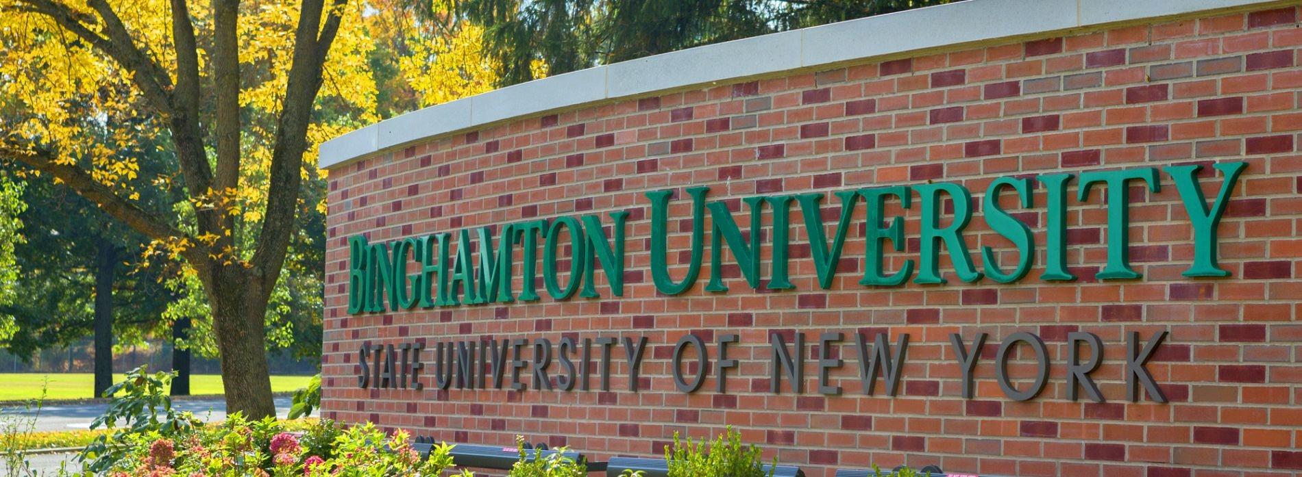 Binghamton賓漢頓大學 -紐約州排名第一的公立大學,工商管理最熱門