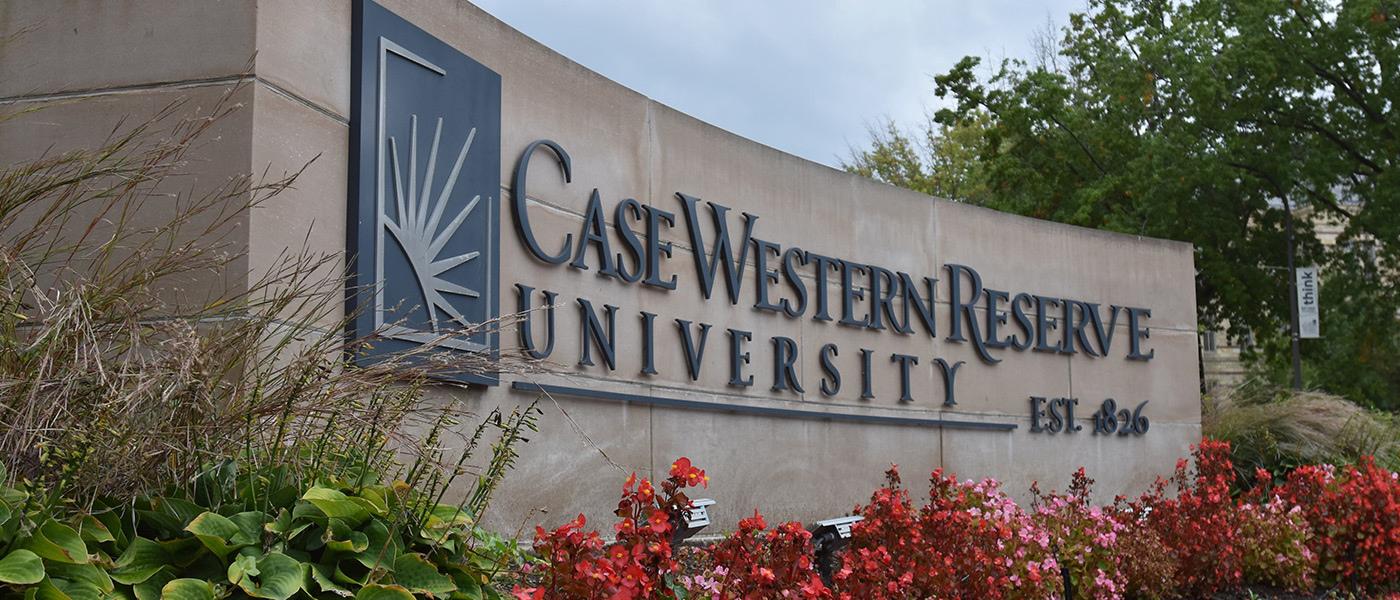 CWRU凱斯西儲大學 – 位於克里夫蘭人文薈萃的優質生活圈