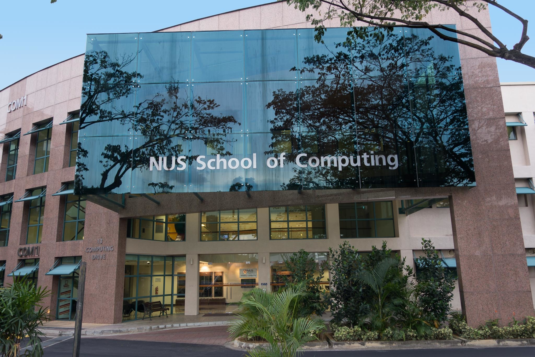 NUS新加坡國立大學 – 新加坡的第一所高等學府