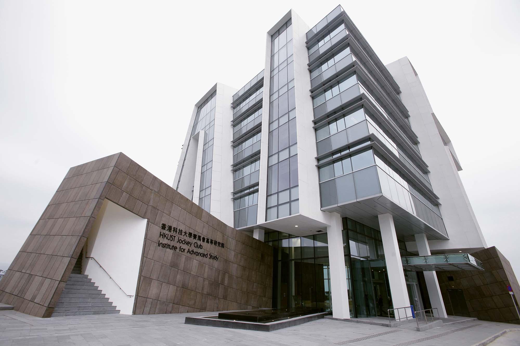 HKUST 香港科技大學 – 亞洲全英語授課的頂尖學府之一