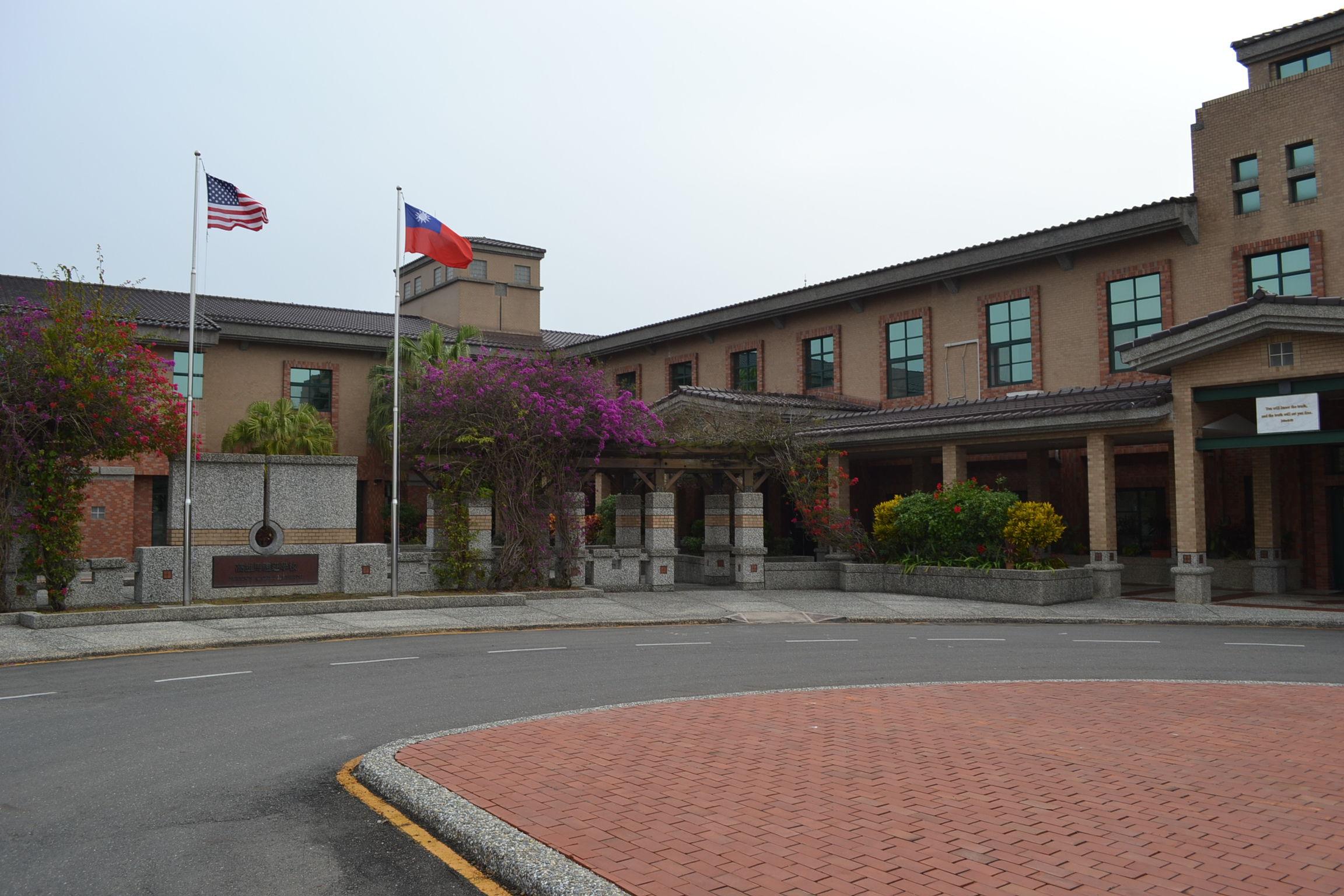 Morrison Academy 馬禮遜學校 – 全台北中南皆有校區的國際學校