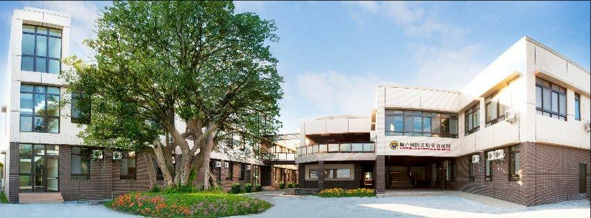 宜蘭縣聯合國際實驗教育機構 UEIS – 擁有全方位輔助教學系統的學校
