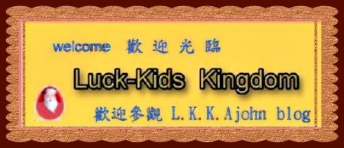 LKK-blog.jpg