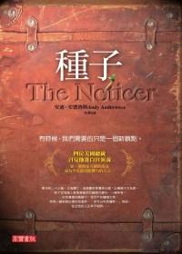 The Noticer.jpg