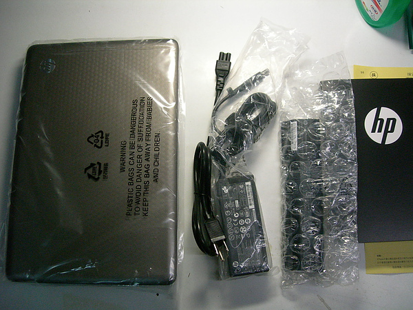 DSCN2625.JPG