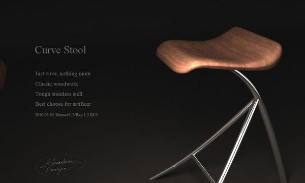 Curve stool_003.jpg