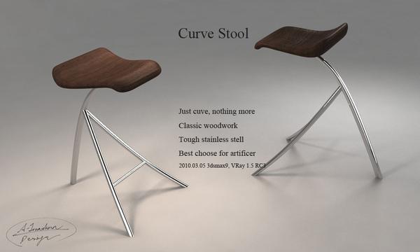 Curve stool_001.jpg