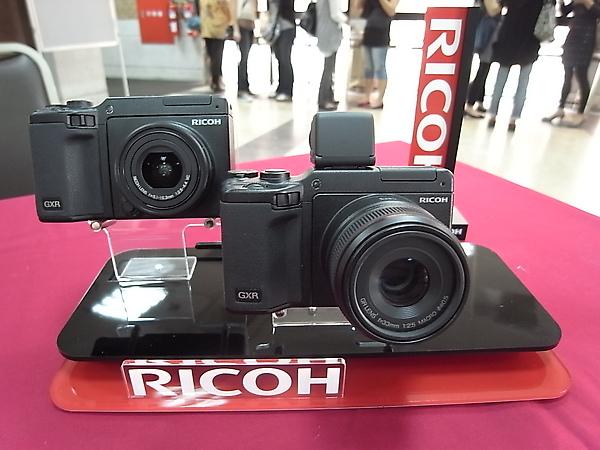 R0010417.JPG
