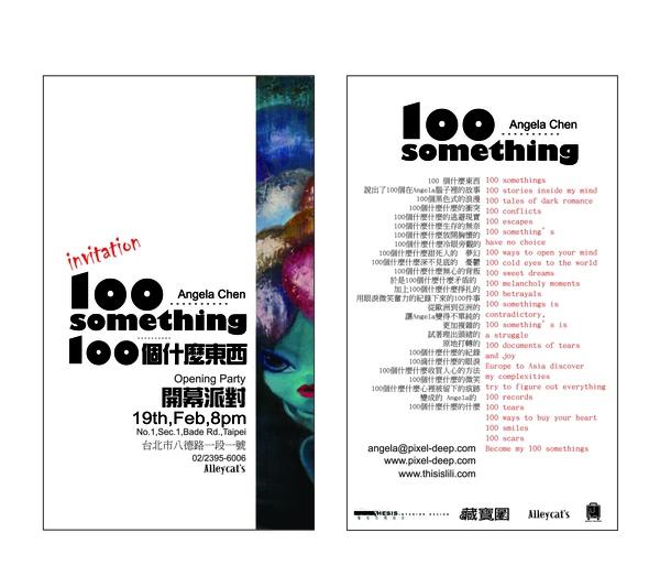 100 something