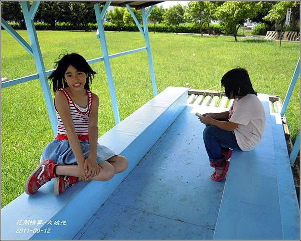 2011-09-大坡池1.jpg