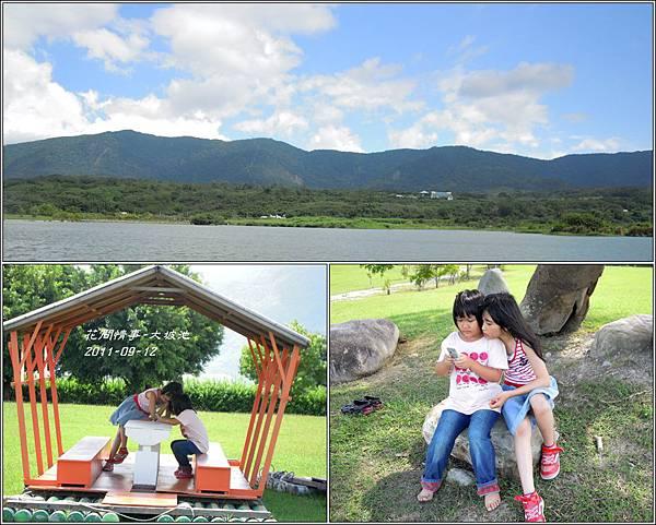 2011-09-大坡池2.jpg