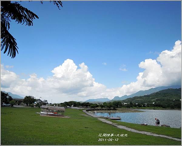 2011-09-大坡池7.jpg