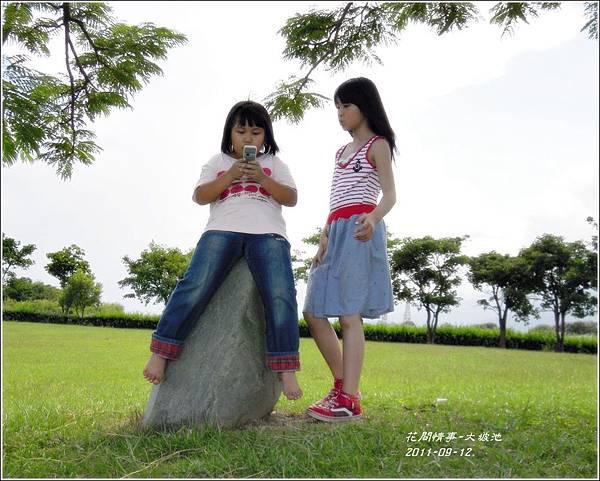 2011-09-大坡池9.jpg