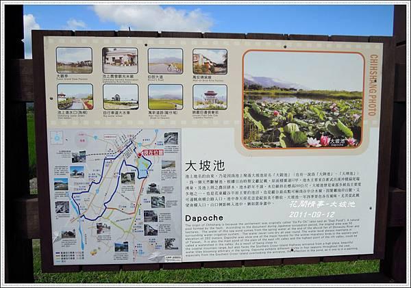 2011-09-大坡池25.jpg