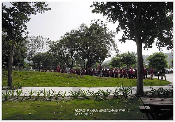 2011秀姑巒溪泛舟遊客中心2.jpg