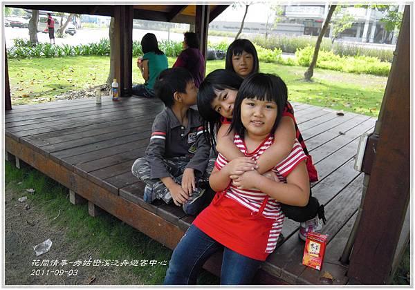 2011秀姑巒溪泛舟遊客中心4.jpg