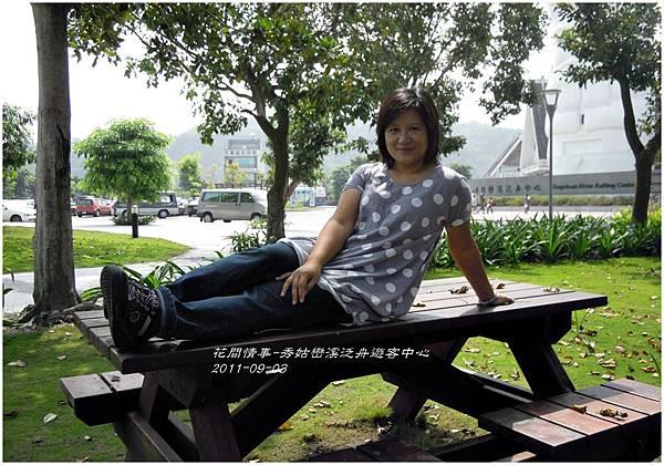 2011秀姑巒溪泛舟遊客中心9.jpg