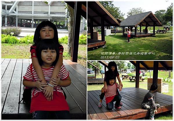 2011秀姑巒溪泛舟遊客中心14.jpg