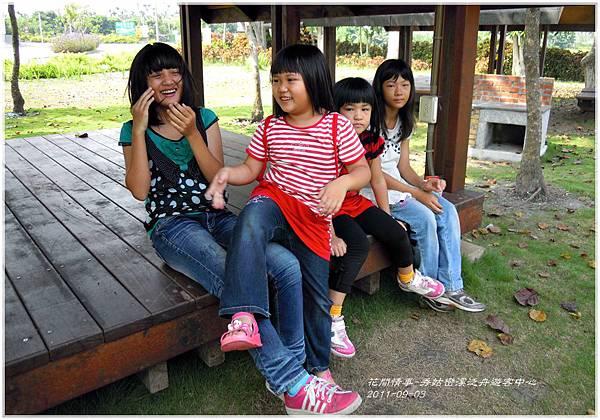 2011秀姑巒溪泛舟遊客中心15.jpg