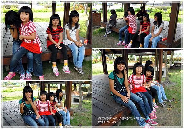 2011秀姑巒溪泛舟遊客中心16.jpg