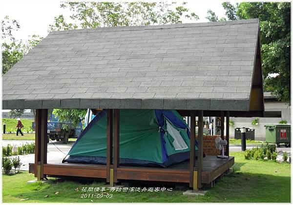 2011秀姑巒溪泛舟遊客中心18.jpg
