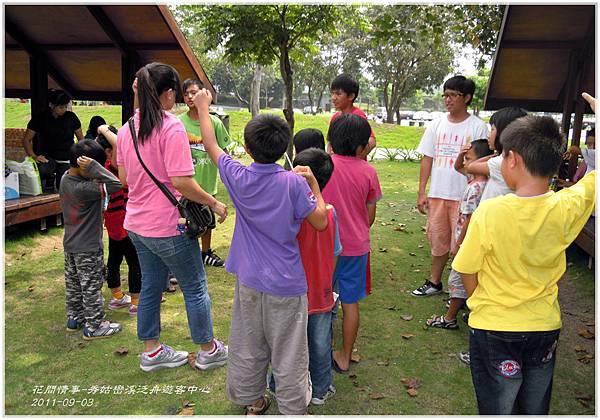 2011秀姑巒溪泛舟遊客中心22.jpg