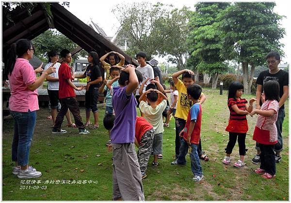 2011秀姑巒溪泛舟遊客中心23.jpg