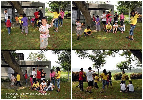 2011秀姑巒溪泛舟遊客中心33.jpg